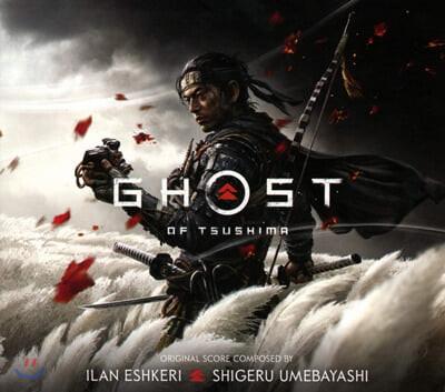 고스트 오브 쓰시마 게임음악 (Ghost of Tsushima Music From The Video Game)