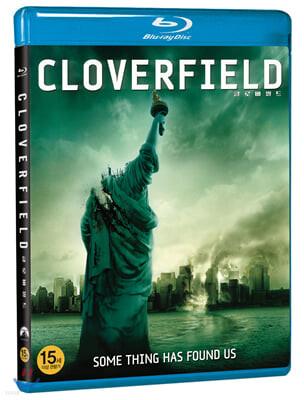 클로버필드 (1Disc 일반판 ) : 블루레이
