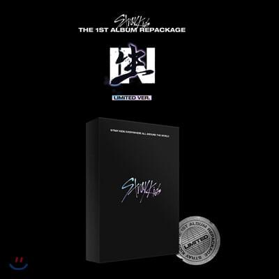 스트레이 키즈 (Stray Kids) 정규 1집 리패키지 - IN生 (IN LIFE) [한정반]