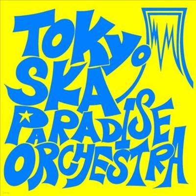 Tokyo Ska Paradise Orchestra (도쿄 스카 파라다이스 오케스트라) - 東京スカパラダイスオ-ケストラ (SACD Hybrid)