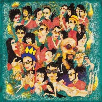 Tokyo Ska Paradise Orchestra (도쿄 스카 파라다이스 오케스트라) - 東京スカパラダイスオ-ケストラ Live (SACD Hybrid)