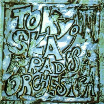 Tokyo Ska Paradise Orchestra (도쿄 스카 파라다이스 오케스트라) - Pioneers (SACD Hybrid)