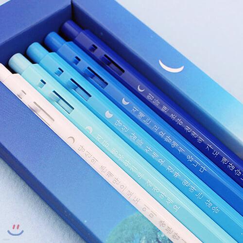 [YES24단독판매]153 고요할수록 밝아지는 것들 5P세트(0.5mm)
