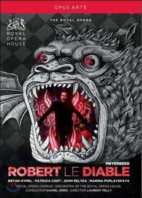Bryan Hymel 마이어베어: 악마 로베르 (Meyerbeer: Robert Le Diable)