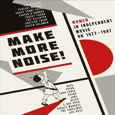 Various Artists - Make More Noise: Women In Independent Music UK (4CD Boxset)