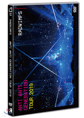 Radwimps (래드윔프스) - Anti Anti Generation Tour 2019 [2DVD]