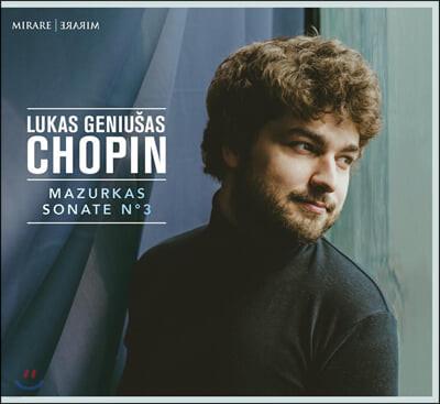 Lukas Geniusas 쇼팽: 마주르카, 소나타 3번 - 루카스 게니우사스 (Chopin: Mazurkas, Sonate Op.58)