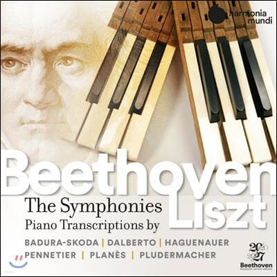 베토벤-리스트: 교향곡 전곡 [리스트 피아노 편곡 버전] (Beethoven: Complete Symphonies Transcribed For Piano)