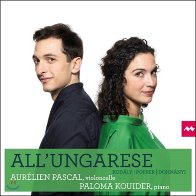Aurelien Pascal 코다이 / 도흐나니 / 포퍼: 첼로와 피아노 2중주 (All'Ungarese)