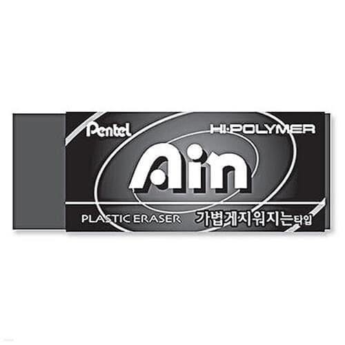 펜텔)아인 지우개(블랙/대/ZEAH10KA)박스(480개입)