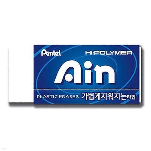 펜텔)아인 지우개(블루/소/ZEAH06)박스(1200개입)
