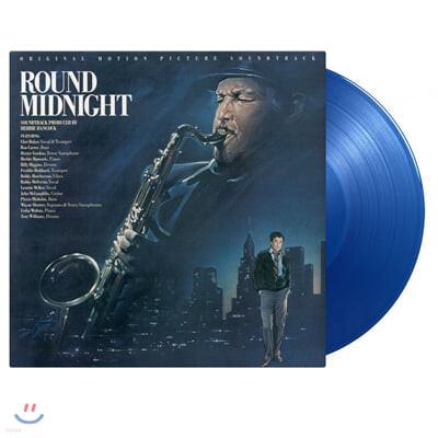Herbie Hancock (허비 행콕) - Round Midnight [블루 컬러 LP]