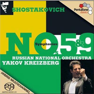 쇼스타코비치 : 교향곡 5, 9번 (Shostakovich : Symphony No.5 Op.47, No.9 Op.70) (SACD Hybrid) - Yakov Kreizberg