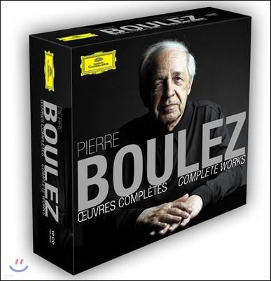 Pierre Boulez 피에르 불레즈 작품 전집 (Pierre Boulez : Oeuvres Completes)