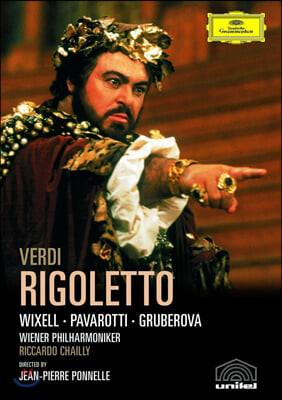 Ingvar Wixell 베르디: 리골레토 (Verdi: Rigoletto)