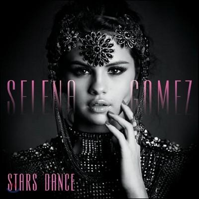 Selena Gomez - Stars Dance (Deluxe Edition)