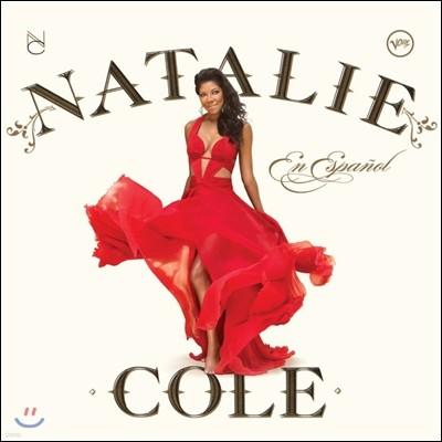 Natalie Cole - Natalie Cole En Espanol