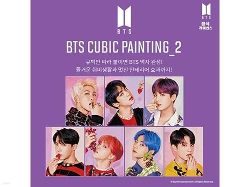 BTS CUBIC PAINTING_2 (40 X 50)