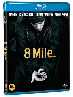 8마일 (1Disc 일반판 ) : 블루레이