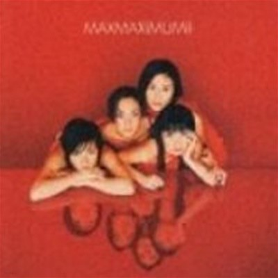 Max / Maximum II (수입)