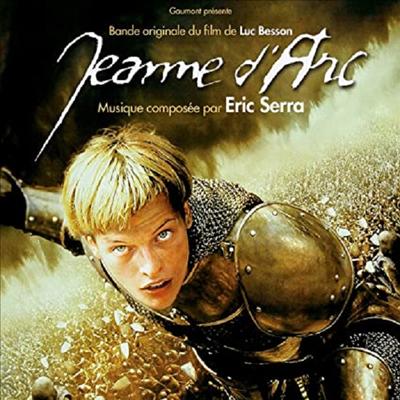 Eric Serra - Jeanne D'arc (잔다르크) (Soundtrack)(CD)