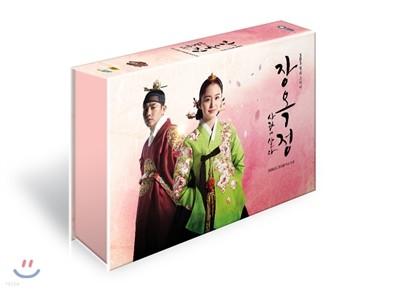 장옥정, 사랑에 살다 : 감독판 DVD