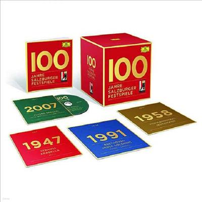 잘츠부르크 페스티벌 100주년 기념 (100 Years Of The Salzburg Festival) (58CD Boxset) - 여러 아티스트