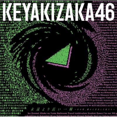 Keyakizaka46 (케야키자카46) - Best Album