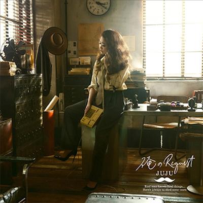 Juju (주주) - 俺のRequest