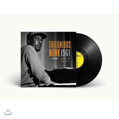 Thelonious Monk (델로니어스 몽크) - Live in Paris 1961 [LP]