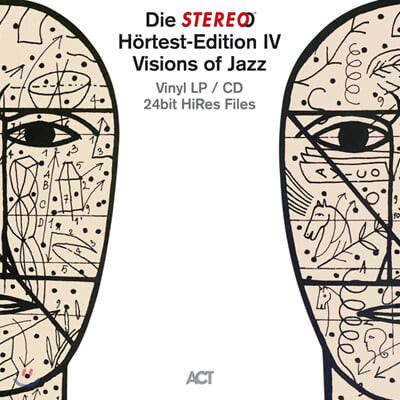 디 스테레오 홀테스트 에디션 4집 (Die STEREO Hortest - Vol. 4 - Visions of Jazz) [LP+CD]