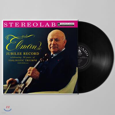 Mischa Elman 미샤 엘만 뉴욕 데뷔 50주년 기념 음반 (Jubilee Record) [LP]