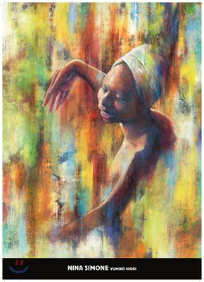 니나 시몬 (Nina Simone) [포스터]