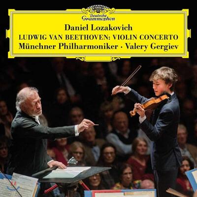 Daniel Lozakovich 베토벤: 바이올린 협주곡 - 다니엘 로자코비치 (Beethoven: Violin Concerto Op.61)