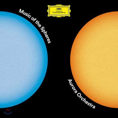 Aurora Orchestra 우주의 음악 - 모차르트: 교향곡 41번 외 (Mozart: Music of the Spheres)