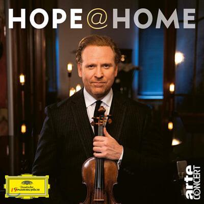 Daniel Hope 다니엘 호프 온라인 스트리밍 실황 음반 (Hope at Home)