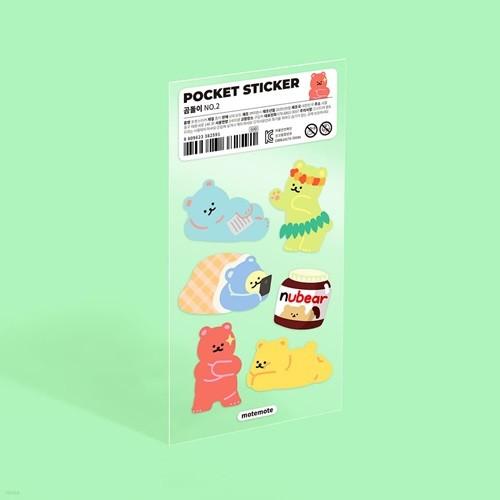 [모트모트] 포켓 스티커 - 곰돌이 (no2.)
