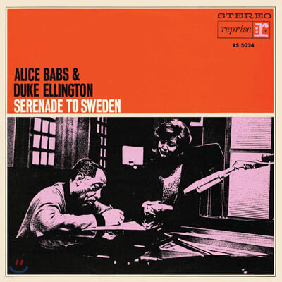 Alice Babs & Duke Ellington (앨리스 밥스 & 듀크 엘링턴) - Serenade to Sweden