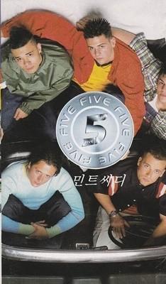 [카세트 테이프] Five - Five