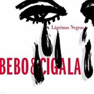Bebo Valdes & Diego Cigala / Lagrimas Negras (Digipack/수입)