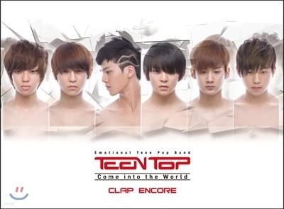 틴탑 (Teen Top) - Come Into The World : Clap Encore