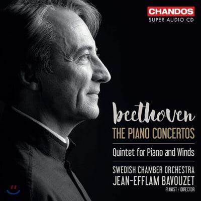 Jean-Efflam Bavouzet 베토벤: 피아노 협주곡 전곡 - 장 에프랑 바부제