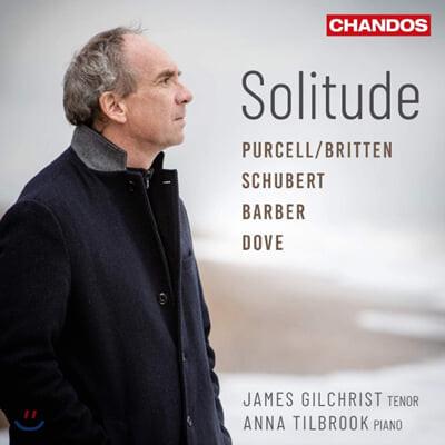 James Gilchrist 제임스 길크리스트 가곡집 `즐거운 고독` (Solitude)
