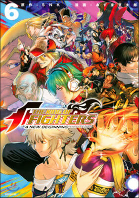 THE KING OF FIGHTERS ~A NEW BEGINNING~ 6