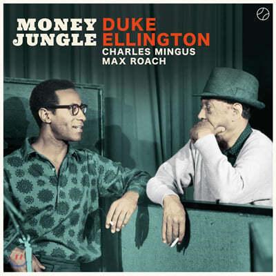 Charles Mingus & Duke Ellington & Max Roach (찰스 밍거스 & 듀크 엘링턴 & 맥스 로치) - Money Jungle [LP]