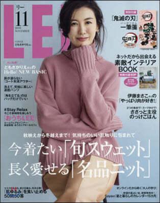 LEE (リ-) 2020年11月號