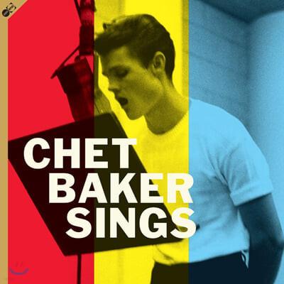 Chet Baker (쳇 베이커) - Sings [LP+CD]