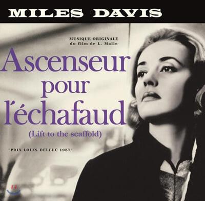 Miles Davis (마일즈 데이비스) - Ascenseur Pour L'echafaud [LP+CD]
