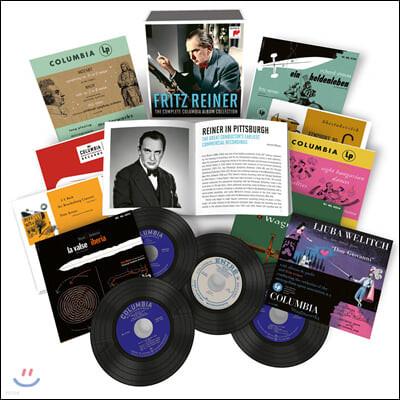 Fritz Reiner 프리츠 라이너 컬럼비아 레이블 녹음 전곡집 (The Complete Columbia Album Collection)