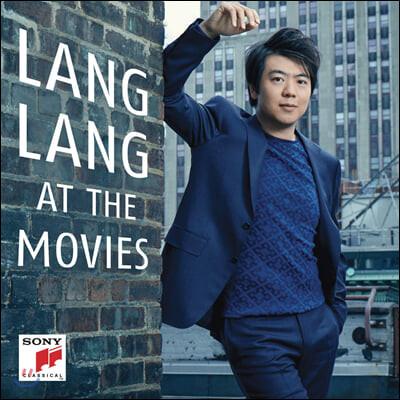 Lang Lang 랑랑 - 피아노로 연주한 영화음악 (At The Movies)